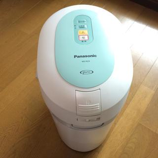 パナソニック(Panasonic)ののりたま様専用 パナソニック 生ゴミ処理機 MS-N23(生ごみ処理機)
