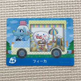 ニンテンドウ(任天堂)のどうぶつの森 amiiboカード サンリオ フィーカ(カード)