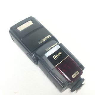 Nissin MG8000 for Nikon ニッシン マシンガンストロボ(ストロボ/照明)