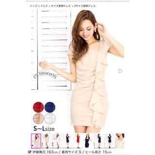 デイジーストア(dazzy store)のキャバ ドレス(その他ドレス)