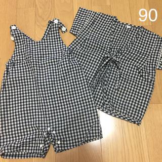 ムジルシリョウヒン(MUJI (無印良品))のnaa様専用 甚平セット90(甚平/浴衣)