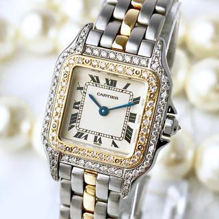 カルティエ(Cartier)の超美品 カルティエ パンテール SM コンビ ダイヤモンド 宝石鑑定書付 腕時計(腕時計)