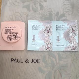 PAUL & JOE - ポール&ジョー 試供品