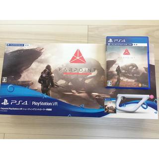 プレイステーションヴィーアール(PlayStation VR)のTANAKA様専用 FARPOINT シューティングコントローラー同梱版(家庭用ゲーム機本体)