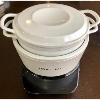 バーミキュラ(Vermicular)のバーミキュラ ライスポット ミニ ホワイト(炊飯器)