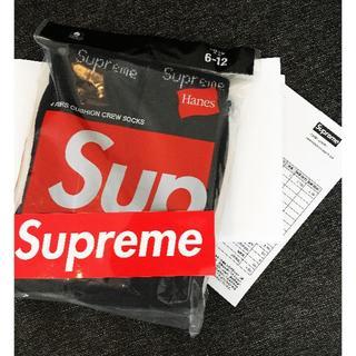 シュプリーム(Supreme)の【未使用】Supreme / Hanes Crew Socks (4PACK) (その他)