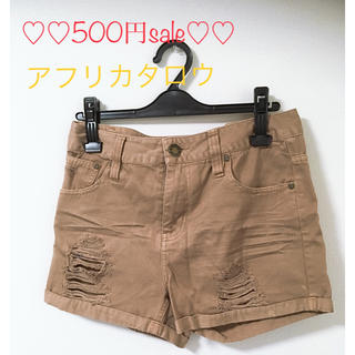 アフリカタロウ(AFRICATARO)の500円sale♡ ショートパンツ アフリカタロウ(ショートパンツ)