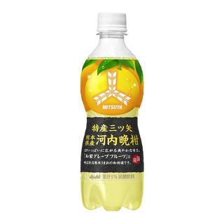 アサヒ(アサヒ)のアサヒ飲料 特産三ツ矢 熊本県産河内晩柑 460ml×24本 (ソフトドリンク)