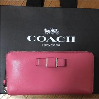 コーチ(COACH)のコーチ 長財布 ピンク リボン COACH(財布)