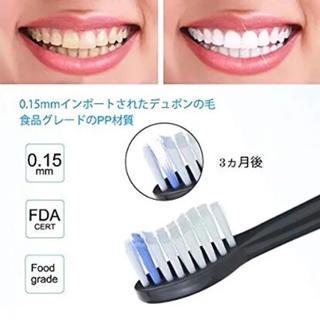 【輝く白い歯☆】大人気電動歯ブラシ!