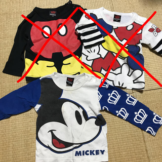 ベビードール(BABYDOLL)のベビードール☆Tシャツ(Tシャツ)