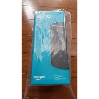 【新品未使用品】Amazon Echo アマゾンエコー(スピーカー)
