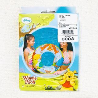 ディズニー(Disney)の新品/ディズニー プーさん 浮き輪 子供用 キッズ ベビー プール 海 浮輪(その他)