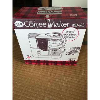 カリタ(CARITA)のカリタ ミル付コーヒーメーカー MD-102 白(コーヒーメーカー)