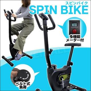 メーター付き フィットネスバイク エアロバイク(トレーニング用品)