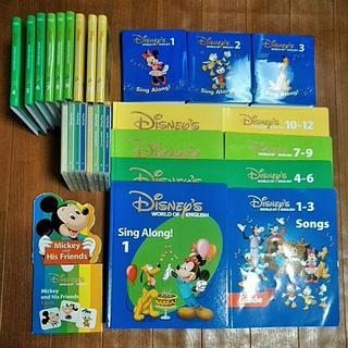 ディズニー(Disney)のマーフィー様専用 ディズニー英語システム(キッズ/ファミリー)