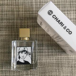 chari&co kyne 香水(ユニセックス)