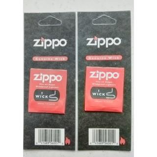 ジッポー(ZIPPO)のZIPPO ジッポライター  替え芯 ×2セット(タバコグッズ)