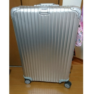 リモワ(RIMOWA)のリモワ アルミスーツケース(トラベルバッグ/スーツケース)