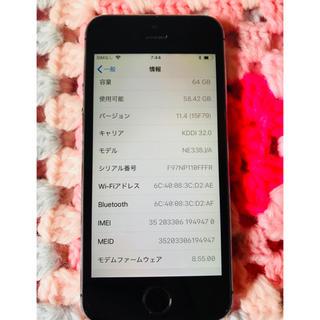 アイフォーン(iPhone)の◉iphone5S◉64G◉スペースグレー◉美品◉(スマートフォン本体)