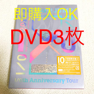 ヘイセイジャンプ(Hey! Say! JUMP)のHey!Say!JUMP DVD I/O 初回限定盤2(ミュージック)