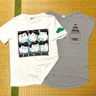 シマムラ(しまむら)のしまむら限定☆おそ松さんコラボTシャツ半袖メンズ白SレディースカットソーMセット(Tシャツ/カットソー(半袖/袖なし))