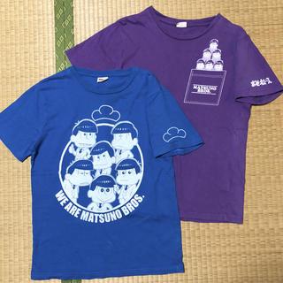 シマムラ(しまむら)のしまむら限定☆おそ松さんコラボTシャツ☆半袖☆メンズMサイズ☆青と紫2着セット☆(Tシャツ/カットソー(半袖/袖なし))