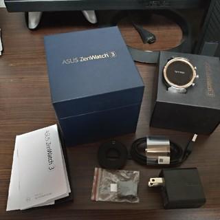 エイスース(ASUS)の【中古】ASUS Zenwatch3 シルバー/グレーベージュ WI503Q(腕時計(デジタル))