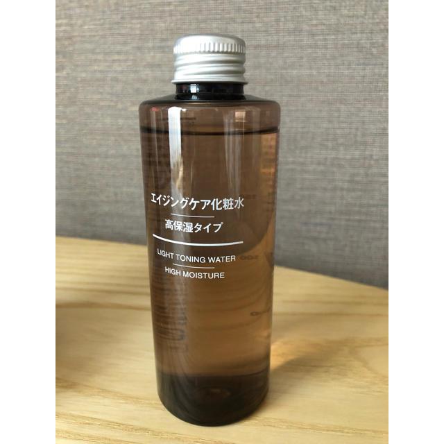 無印良品エイジングケア化粧水高保湿タイプ