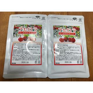 アセロラ たっぷりビタミンC 約1ヵ月分×2袋  送料無料 サプリ サプリメント(ビタミン)