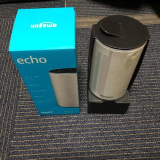 エコー(ECHO)のAmazon Echo アマゾンエコー スマートスピーカー(スピーカー)