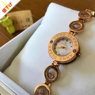 アンクラーク(ANNE CLARK)のりり様 専用(腕時計)
