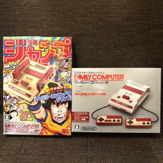 ニンテンドウ(任天堂)のクラシックミニ 通常盤 ジャンプ創刊50周年記念盤 セット(家庭用ゲーム本体)