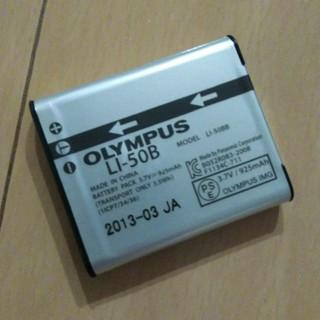 オリンパス(OLYMPUS)のOlympus XZ-10用 バッテリーパック(バッテリー/充電器)