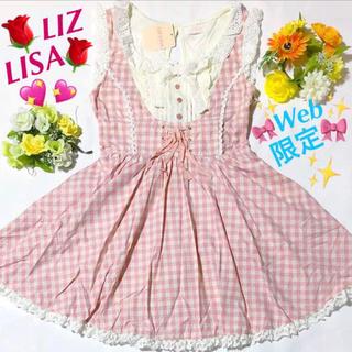 リズリサ(LIZ LISA)の🎀Mona Lisa様専用商品です💖(ミニワンピース)