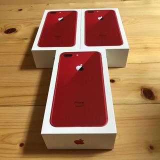 アイフォーン(iPhone)のmagdalene44様専用 新品iPhone8 Plus RED SIMフリー(スマートフォン本体)