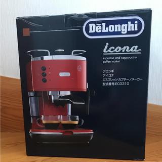 デロンギ(DeLonghi)のデロンギ エスプレッソ・カプチーノメーカー(エスプレッソマシン)