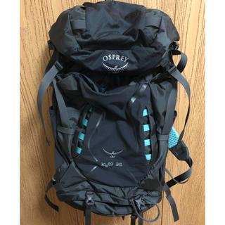 オスプレイ(Osprey)のオスプレー カイト36 レディース(登山用品)