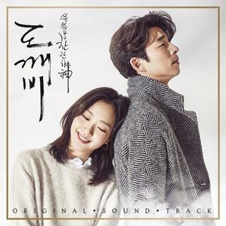 韓国ドラマ OST《鬼トッケビ》Pack1未開封新品(テレビドラマサントラ)