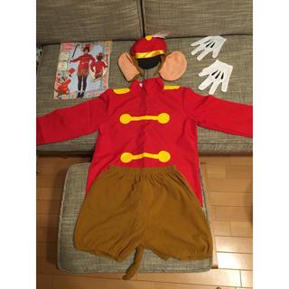 ディズニー(Disney)のDisney  ダンボ   ティモシー   着ぐるみ コスプレ(衣装)