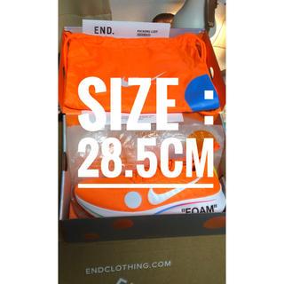 ナイキ(NIKE)のEND 当選 Nike off white zoom  28.5cm オレンジ(スニーカー)