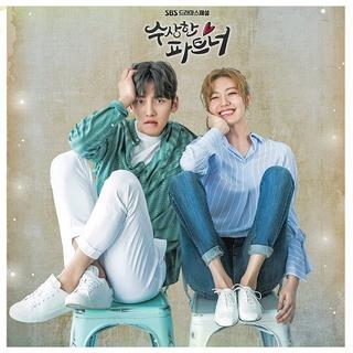 韓国ドラマ≪怪しいパートナー≫OST 2CD 韓国正規品・新品・未開封 (テレビドラマサントラ)