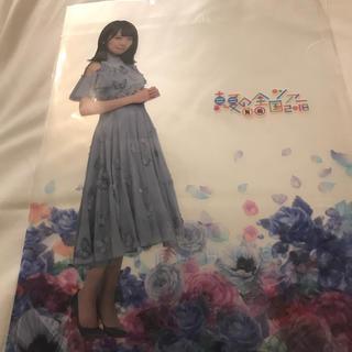 ノギザカフォーティーシックス(乃木坂46)の秋元真夏 クリアファイル(アイドルグッズ)