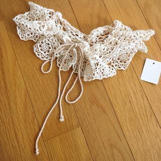 フラワー(flower)の新品かぎ編みつけ襟(つけ襟)
