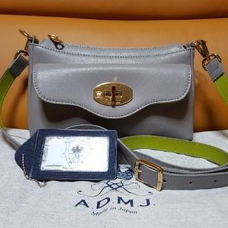 エーディーエムジェイ(A.D.M.J.)のもちっこりん様専用 ADMJ ショルダーバッグ(ショルダーバッグ)