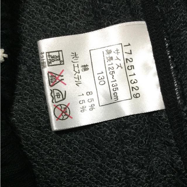 HYSTERIC MINI(ヒステリックミニ)の専用♡ヒスミニ  130  キッズ/ベビー/マタニティのキッズ服男の子用(90cm~)(パンツ/スパッツ)の商品写真