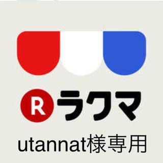 utannat様専用(ピアス(両耳用))