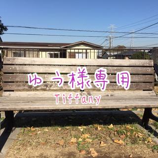 ティファニー(Tiffany & Co.)のTiffany (香水(女性用))