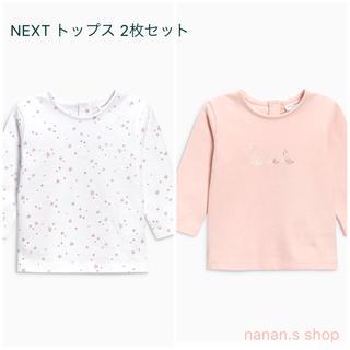 ネクスト(NEXT)の2枚セット 送料無料 新品未使用 NEXT正規品 女の子 ベビー(シャツ/カットソー)