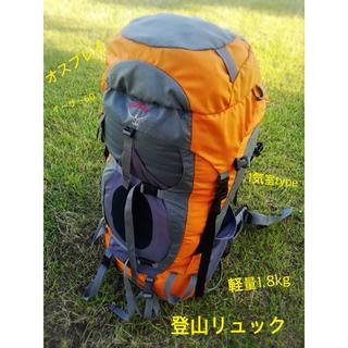 オスプレイ(Osprey)のオスプレイ  イーサー60 (size S )(登山用品)